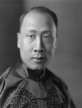 Chang, Peng-Chun