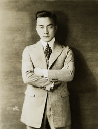Hayakawa, Sesshū