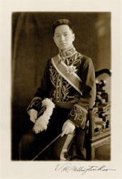 Koo, V. K. Wellington