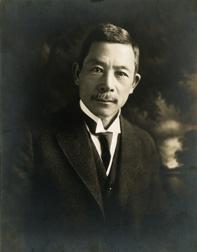 Iyenaga, Toyokichi