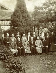 Oriental Education Commission