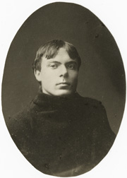 McGillivray, Clifford B.