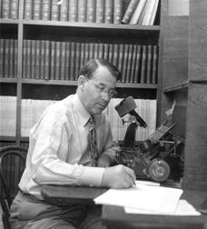 Merrill, Paul Willard